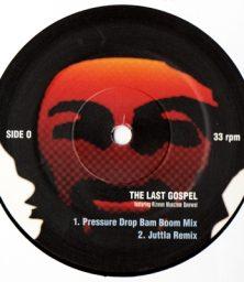 "Fun Da Mental – The Last Gospel (Juttla Remix) (12"") Nation Records (2002)"
