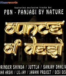 Various Artists – Ounce Of Desi (CD/MP3) Limitless Records (2005)