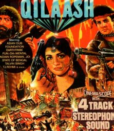 Qilaash – How The West Was One Compilation (CD) Nation Records (2000)